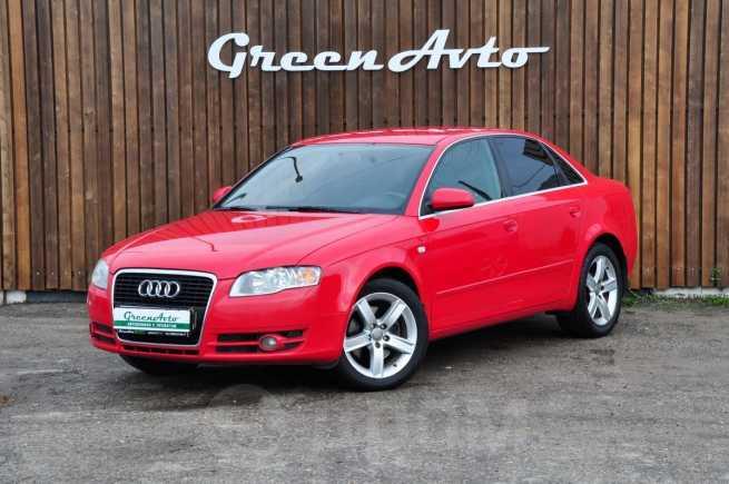 Audi A4, 2007 год, 419 000 руб.