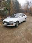 Toyota Corona, 1994 год, 125 000 руб.