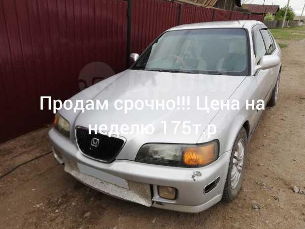 Honda Ascot, 1997 год, 200 000 руб.