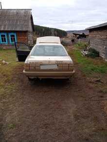 Заринск 100 1985