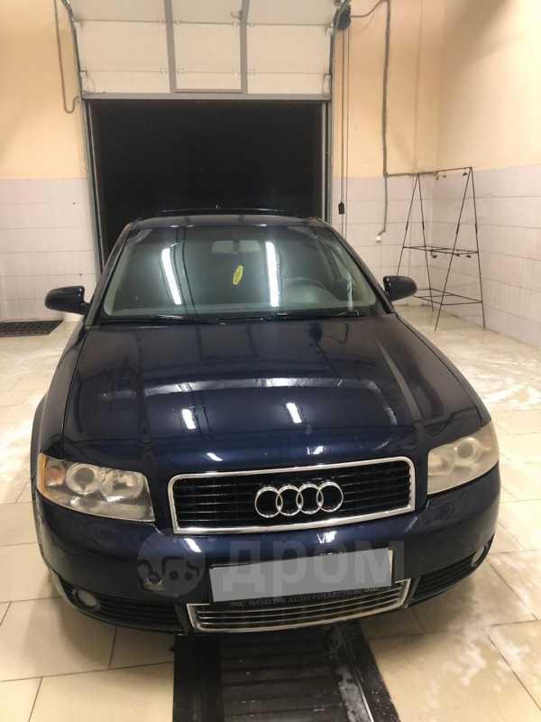 Audi A4, 2004 год, 260 000 руб.