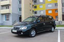 Барнаул Toyota Gaia 1998