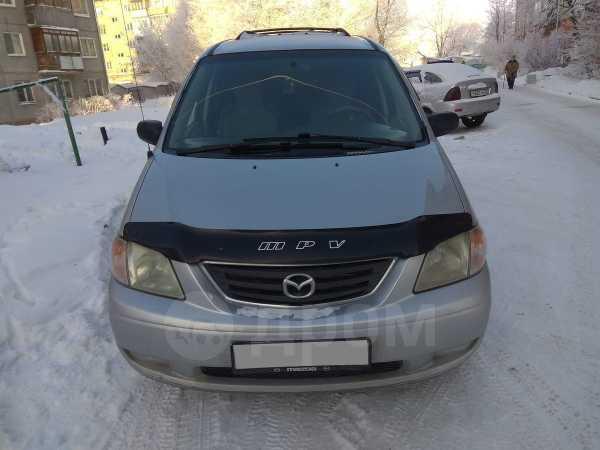 Mazda MPV, 2000 год, 345 000 руб.