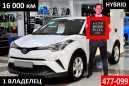 Toyota C-HR, 2017 год, 1 399 000 руб.