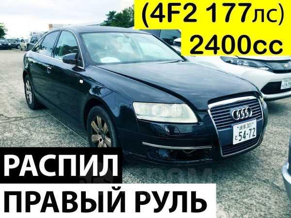 Audi A6, 2004 год, 145 000 руб.