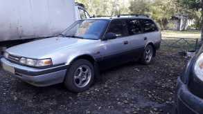 Челябинск 626 1988