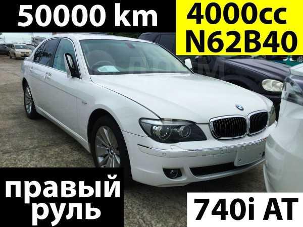 BMW 7-Series, 2008 год, 265 000 руб.