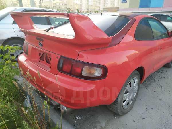 Toyota Celica, 1995 год, 165 000 руб.