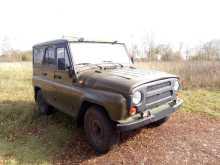 Кемерово 3151 2003