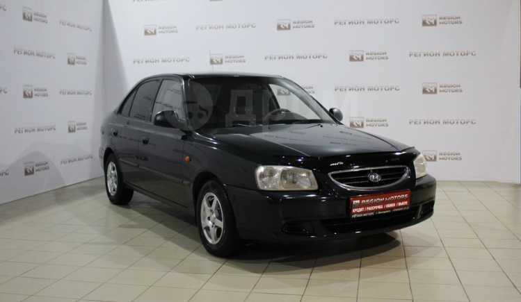 Hyundai Accent, 2007 год, 284 900 руб.