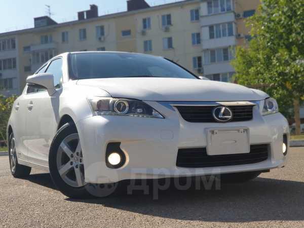 Lexus CT200h, 2013 год, 1 080 000 руб.