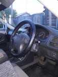 Honda Civic Ferio, 1998 год, 180 000 руб.