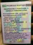 Лада 2105, 2002 год, 55 000 руб.