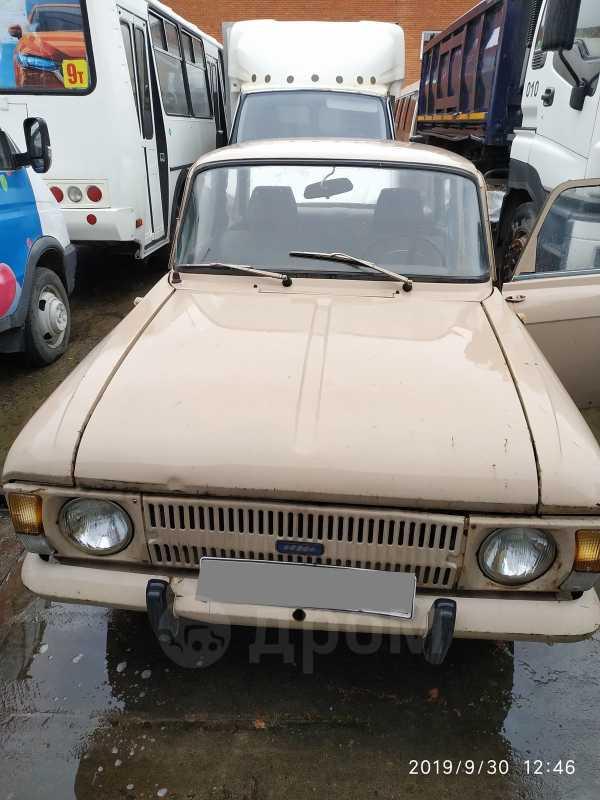 Москвич 412, 1994 год, 30 000 руб.