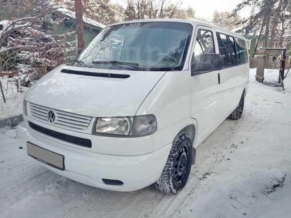 Volkswagen Caravelle, 1999 год, 480 000 руб.