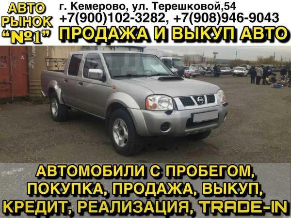 Nissan NP300, 2011 год, 565 000 руб.