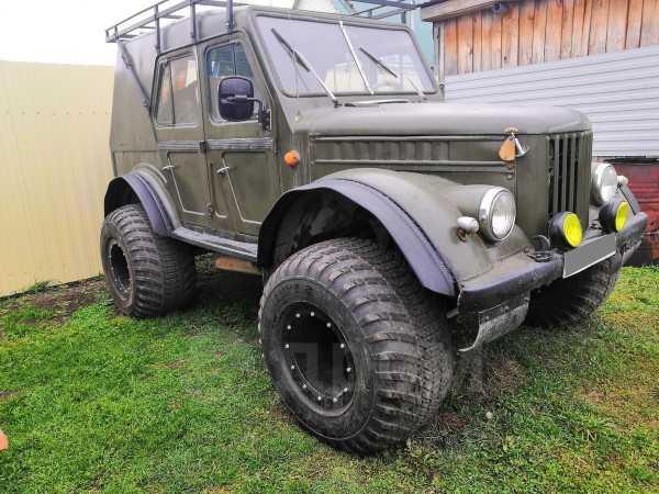 ГАЗ 69, 1967 год, 230 000 руб.