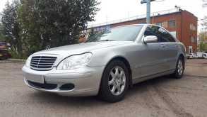 Уфа S-Class 2002