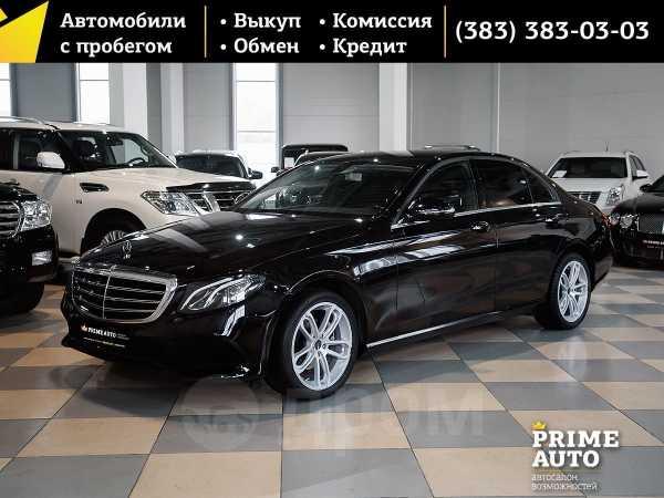 Mercedes-Benz E-Class, 2016 год, 2 049 000 руб.