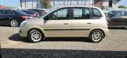 Hyundai Matrix, 2008 год, 319 000 руб.