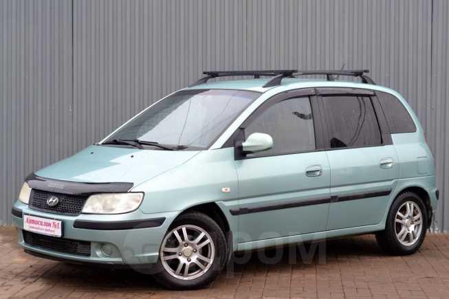 Hyundai Matrix, 2005 год, 249 888 руб.