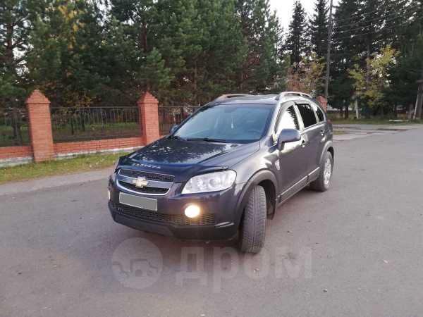 Chevrolet Captiva, 2008 год, 630 000 руб.