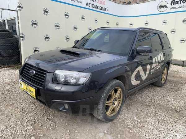 Subaru Forester, 2007 год, 549 000 руб.