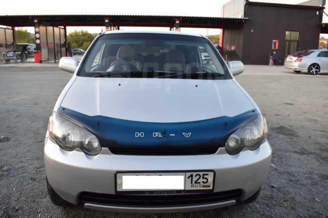 Honda HR-V, 1999 год, 355 000 руб.