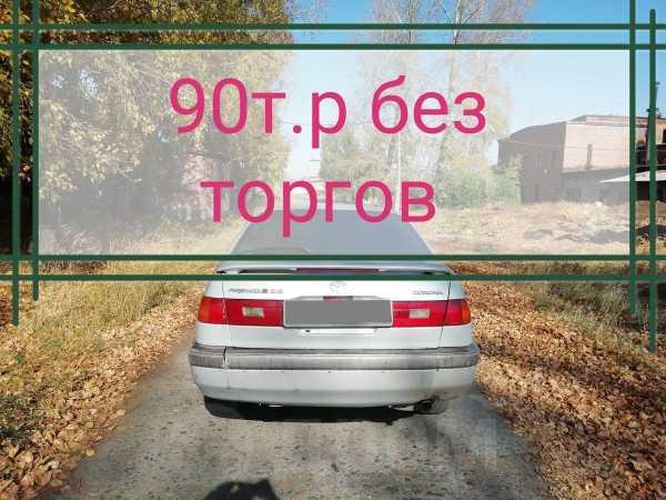 Toyota Corona Premio, 1996 год, 90 000 руб.