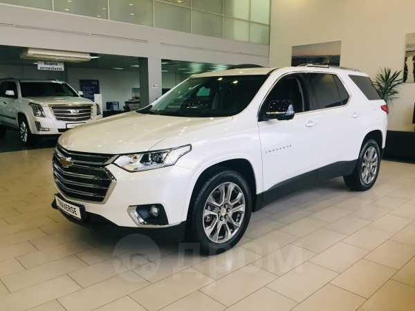Chevrolet Traverse, 2019 год, 3 830 000 руб.