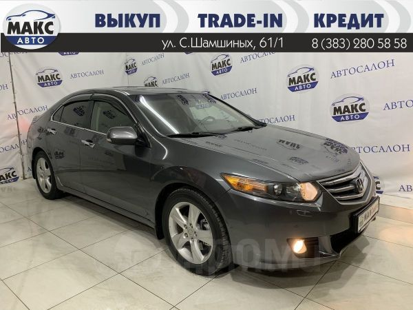 Honda Accord, 2008 год, 740 000 руб.