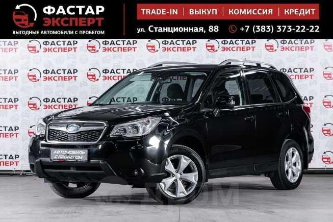 Subaru Forester, 2013 год, 1 059 000 руб.