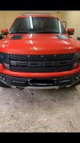 Ford F150, 2011 год, 2 850 000 руб.