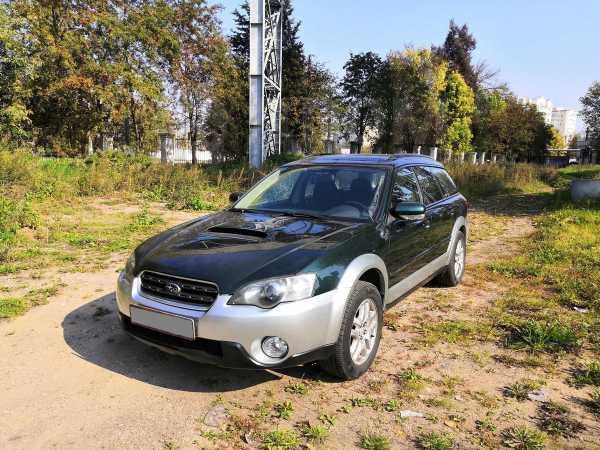 Subaru Outback, 2005 год, 550 000 руб.