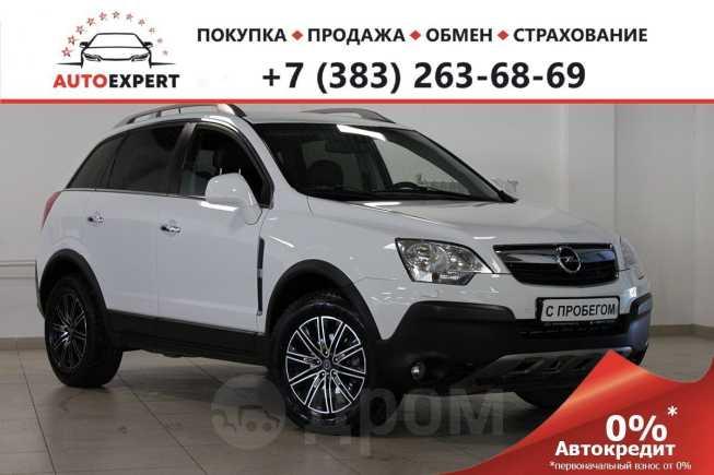 Opel Antara, 2010 год, 559 000 руб.