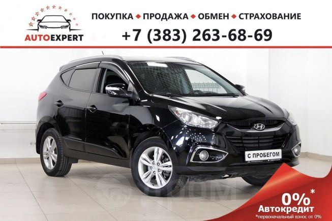 Hyundai ix35, 2011 год, 839 000 руб.