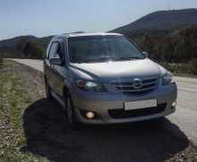 Фокино MPV 2005