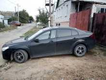 Волгоград Besturn B50 2012