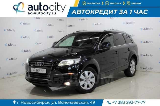 Audi Q7, 2006 год, 820 000 руб.