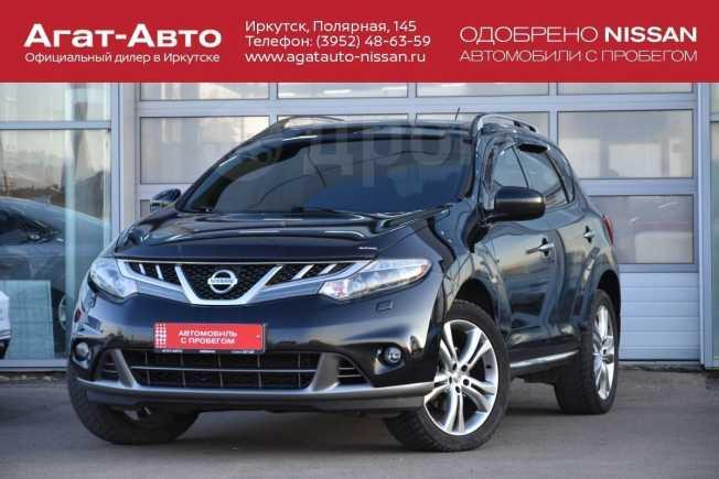 Nissan Murano, 2013 год, 1 149 000 руб.