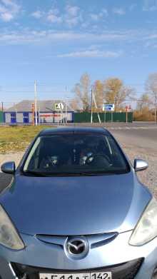 Гурьевск Mazda2 2012