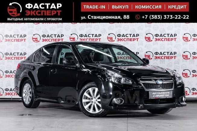 Subaru Legacy, 2014 год, 1 039 000 руб.