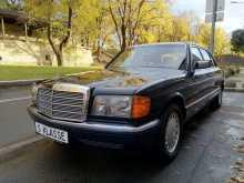 Москва S-Class 1989