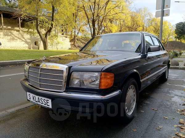 Mercedes-Benz S-Class, 1989 год, 4 500 000 руб.