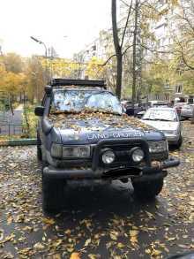 Москва Land Cruiser 1992