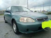 Барнаул Civic 2000