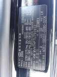 Hyundai Starex, 2007 год, 710 000 руб.