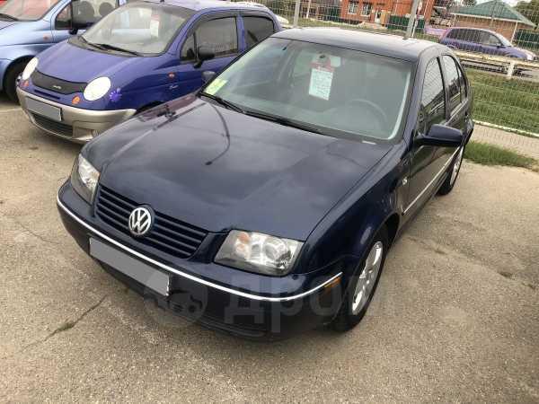 Volkswagen Jetta, 2003 год, 294 000 руб.