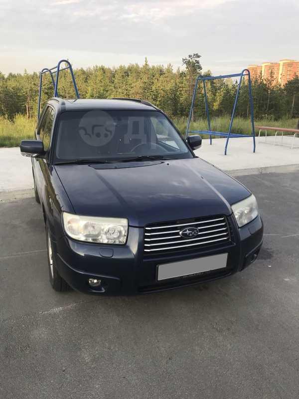 Subaru Forester, 2005 год, 540 000 руб.