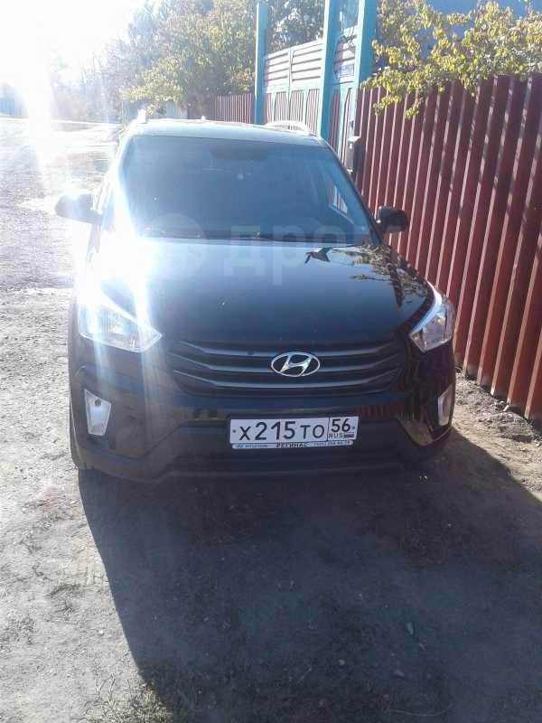 Hyundai Creta, 2016 год, 750 000 руб.